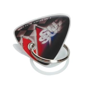 Geschenken Sleutelhanger Suzuki by Booster