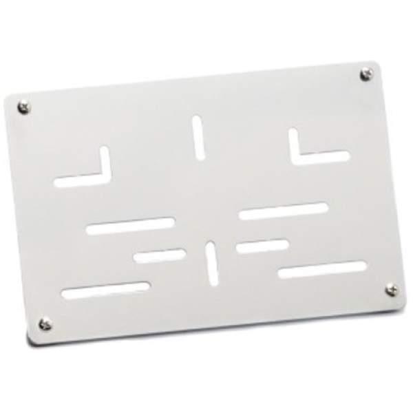 Motoraccessoires Nummerplaathouder Alu  by DIVWP